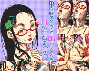 Black Hair Loli in Glasses H Illustrations 2